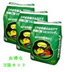 Yahoo!SKショップ ヤフー店≪送料無料!お得な3袋セット≫【袋で育てる!】エコバッグ 実のなる野菜の土 15リットル×3袋