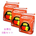 ≪送料無料!お得な3袋セット≫【袋で育てる!】エコバッグ トマトの土 15リットル×3袋