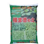 【送料無料!お得な2袋セット】種まきの土 20リットル×2袋