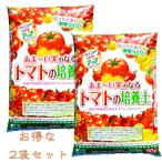 Yahoo!SKショップ ヤフー店【送料無料!お得な2袋セット】あまーい実のなるトマトの培養土 20リットル×2袋