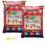Yahoo!SKショップ ヤフー店【送料無料!お得な2袋セット】野菜の培養土トマト用 20リットル×2袋