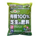 Yahoo!SKショップ ヤフー店【送料無料!お得な4袋セット】安心・安全 有機100%芝生の肥料 5kg×4袋