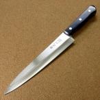 関の刃物 柳刃包丁 21cm (210mm) クロムモリブデン ステンレススチール 刺身を一方向に引き切る 刃渡りが長めの片刃包丁 左利き用 日本製