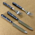 関の刃物 ステーキナイフ&フォーク 各2本セット 関兼次 13クロームステンレス鋼 ステーキを切る テーブルナイフとフォークのセット 日本製