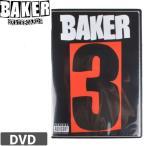 ベーカー BAKER スケボー DVD BAKER 3 名作 NO1