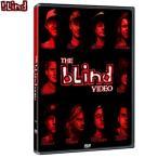 BLIND ブラインド BLIND THE VIDEO ブラインド ザ ビデオ DVD NO2