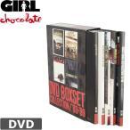 GIRL ガール CHOCOLATE チョコレート DVD 93-99 DVD BOX SET 5枚組 NO1