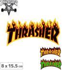 スケボー ステッカー ブランド ロゴ スラッシャー USモデル THRASHER FLAME LOGO 3色 8cm x 15.5cm NO12