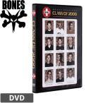 ボーンズ BONES DVD BONES CLASS OF 2000 DVD 北米版 NO07