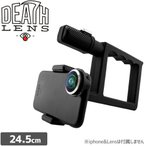 DEATH DIGITAL デスデジタル カメラ グリップ DEATH GRIP 2.0 VX HANDLE スタビライザー NO8