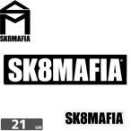 スケートマフィア SK8MAFIA ステッカー LOGO 5cmx21cm NO42