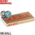 ボーンズ BONES BEARINGS スケボー ベアリング REDS 608 BIG BALL BEARING ABEC5相当 NO10