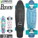 ペニー PENNY スケボー コンプリート GRAPHIC COMPLETE 22インチ 5COLOR NO57