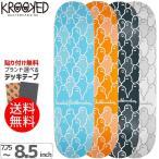スケートボード デッキ クルキッド スケボー KROUDED 選べるデッキテープ付 2 DECK 7.75 8.06 8.25 8.5 NO100