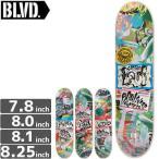 ブルーバード BLVD スケートボード デッキ LOCALS DECK 7.8インチ 8.0インチ 8.1インチ 8.2インチ NO10