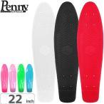 ペニー PENNY スケートボード デッキ  DECK 22インチ 5COLOR NO01