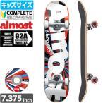 スケートボード キッズ コンプリート スケボー オルモスト ALMOST 子供用 初心者 7.375 インチ NO4