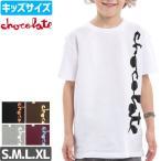 CHOCOLATE チョコレート キッズ Tシャツ CHUNK TB YOUTH TEE ユース NO2