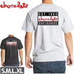 チョコレート CHOCOLATE Tシャツ  ADVISORY TEE NO156