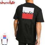 スケボー Tシャツ チョコレート CHOCOLATE メンズ 半袖 ホワイト KNOCKOUT CHUNK TEE NO171