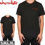 スケボー Tシャツ チョコレート CHOCOLATE CHUNK TRIBLEND TEE NO172