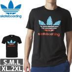 アディダス Tシャツ ADIDAS SKATEBOARDING  CLIMA 3.0 COURTSIDE TEE NO26