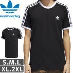 アディダス Tシャツ スケボー ADIDAS SKATEBOARDING CALIFORNIA 2.0 TEE ブラック NO45