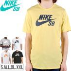 NIKE SB ナイキ Tシャツ  DRI-FIT ICON LOGO TEE  3カラー  NO39