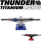THUNDER サンダー トラック MALTO ALL STAR TITANIUM LIGHTS 145/149 NO90
