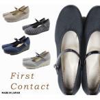FIRST CONTACT ファーストコンタクト 日本製 ウェッジソール パンプス レディース  オフィスパンプス   カジュアル 39605