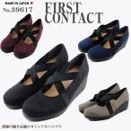 FIRST CONTACT ファーストコンタクト 日本製 抗菌 消臭 ウェッジソール パンプス  ブラック ネイビー  ワインレッド 小さいサイズ 39617