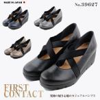 新作 FIRST CONTACT ファーストコンタクト 日本製 抗菌 消臭 ウェッジソール パンプス 歩きやすい 美脚 39627