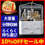 メイクボックス 大容量 コスメボックス 化粧品ボックス 持ち運び 美容化粧品ケース コスメ 美容 メイク道具 小物収納ボックス