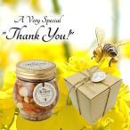 マイハニー My Honey BOX付き(1個用) マイハニーナッツ入り蜂蜜漬け