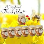 マイハニー My Honey (6個+1個プレゼント) マイハニーナッツ入り蜂蜜漬け 送料無料