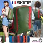 男女兼用 ミリタリーカラー(カーキ色)のフランスデザイン リュック 通学 軽量 2WAYバッグ A4 バックパック デイパック SKIMP BAG Dandy(緑)