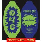 フラットスキム ランド Kayotics カヨティックス 2017「Channel-One」ライム×ネイビー Size:99.5cm×49.5cm