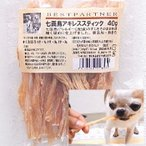 七面鳥アキレススティック40g ベストパートナー (無添加 国産 ガム チワワ 小型犬 犬用 ペット 鶏 ターキー)