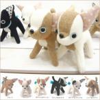 【チワワ 人形】 パピーステイ チワワ (犬 雑貨 グッズ)