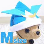 折り紙風 カブト帽子 Mサイズ (チワワ 小型犬 かぶりもの 犬用 コスプレ 節句 兜)