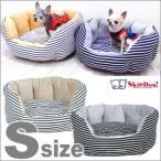 クッションエッグカドラー モノトーンボーダー Sサイズ (チワワ ベッド 小型犬 ペット カドラー 犬 クッション)