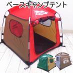 ポータブルテント迷彩ブルー / チワワ 折り畳み テント 小型犬 猫用 アウトドア キャンプ 避難 簡易ハウス