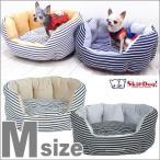 クッションエッグカドラー モノトーンボーダー Mサイズ (チワワ ベッド 小型犬 ペット カドラー 犬 クッション)