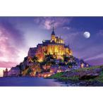 ジグソーパズル 2000スモールピース 風景 トワイライト モン・サン・ミシェル S72-526〔代引き不可〕  トレード