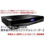 防犯カメラ録画装置 ネットワーク対応 常時録画 動作感知録画  K-216H