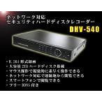 ★ネットワーク対応 ★セキュリティ ★ハードディスクレコーダー ★2TBの大容量 ★ハードディスクを内蔵