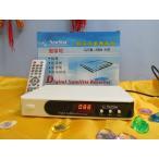 海外衛星TV用デジタルチューナーGSR-S80 S型、チャイナサット6B、6A、アジアサット7、アジアサット5など衛星受信用