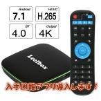 Q1 アンドロイド テレビボックス TV BOX  入手困難アプリ導入済4K2K、Full HD、WiFi対応 無料で海外TV、ドラマ、映画観放題!