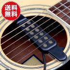 アコースティックギターをエレアコに 穴開け加工不要 楽器 ギター周辺機器(アンプ・エフェクター・パーツ)