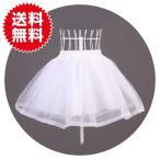 純パニエ (35cm,ホワイト) レディースファッション その他衣類 コスチューム メイド服 パニエ バニエ